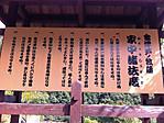 Ashinomaki_2