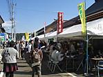 Yamato_soba_1