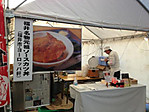 Kizuna_3_2